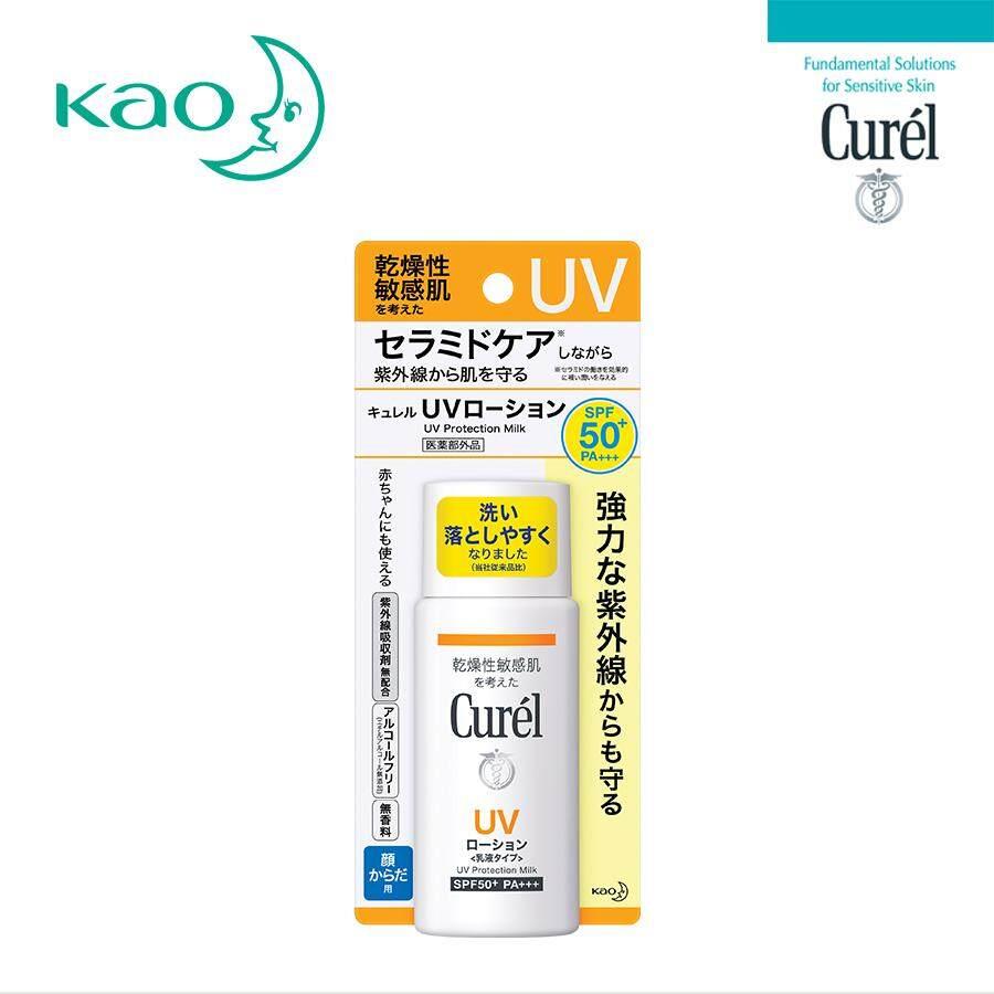 Curél UV Protection Milk SPF50+ PA+++ (60ml)