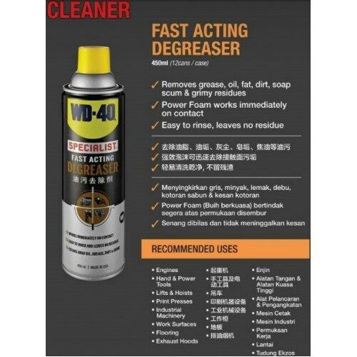 WD-40 Specialist Fast Acting Degreaser 450ml