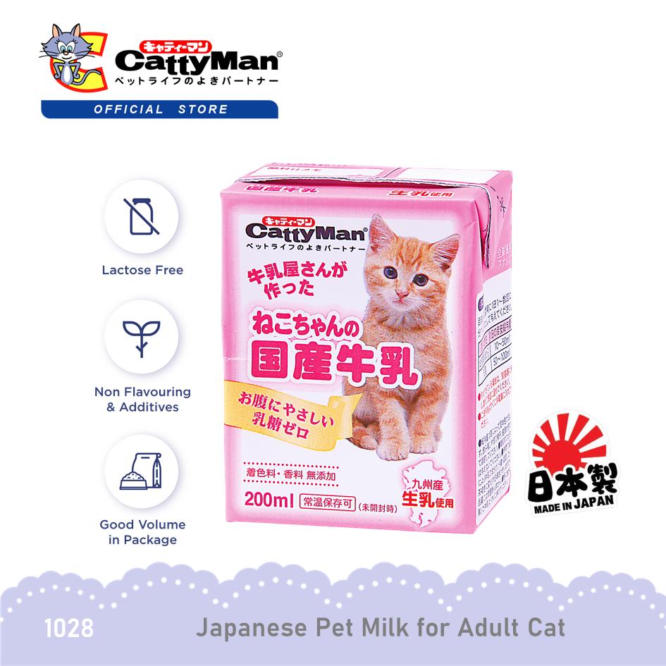 CattyMan Lactose Free Japanese Pet Growing Cat Milk 200ml [susu untuk kucing]