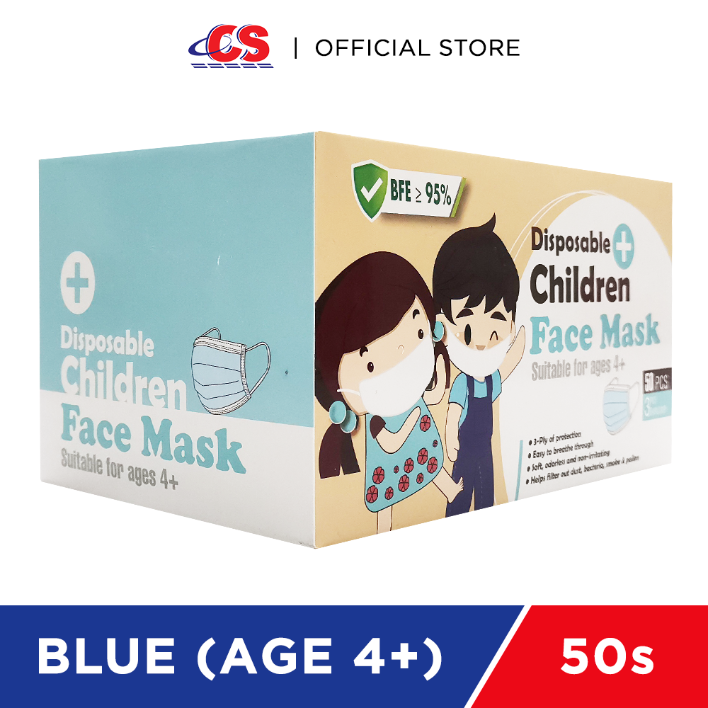 SIMPLY K 3PLY Ear Loop Child Face Mask Blue 50s