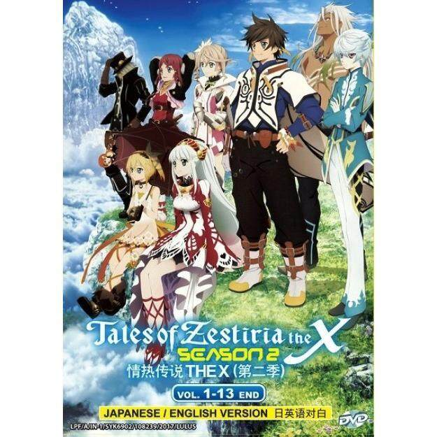Tales Of Zestiria The X Sea 2 Vol.1-13end  THE X Anime DVD (English Dub)