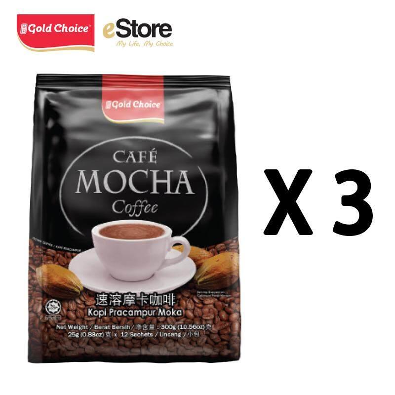 GOLD CHOICE Mocha Coffee - (25g X 12'S) X 3 Packs In Bundle