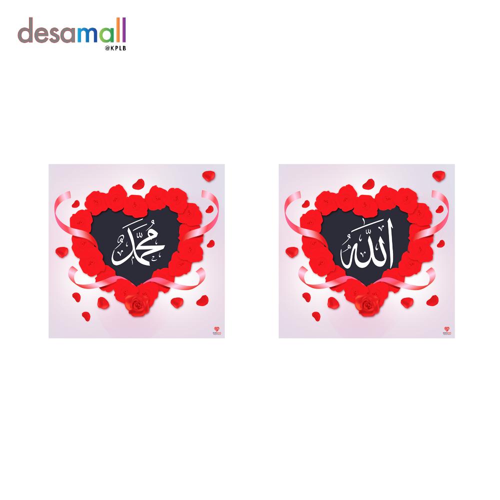MATA HATI Frame Tarpaulin Allahmuhammad (8incx8inc) - Flowerly Love Mho4