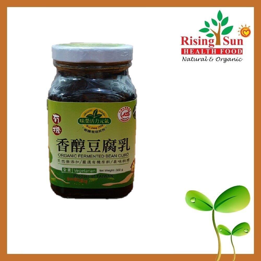 Wei Jung Organic Fermented Bean Curd 300G