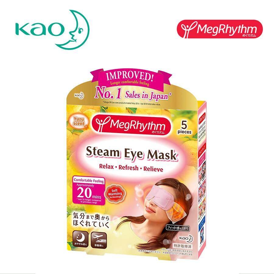 MegRhythm Steam Eye Mask Citrus (5pcs)