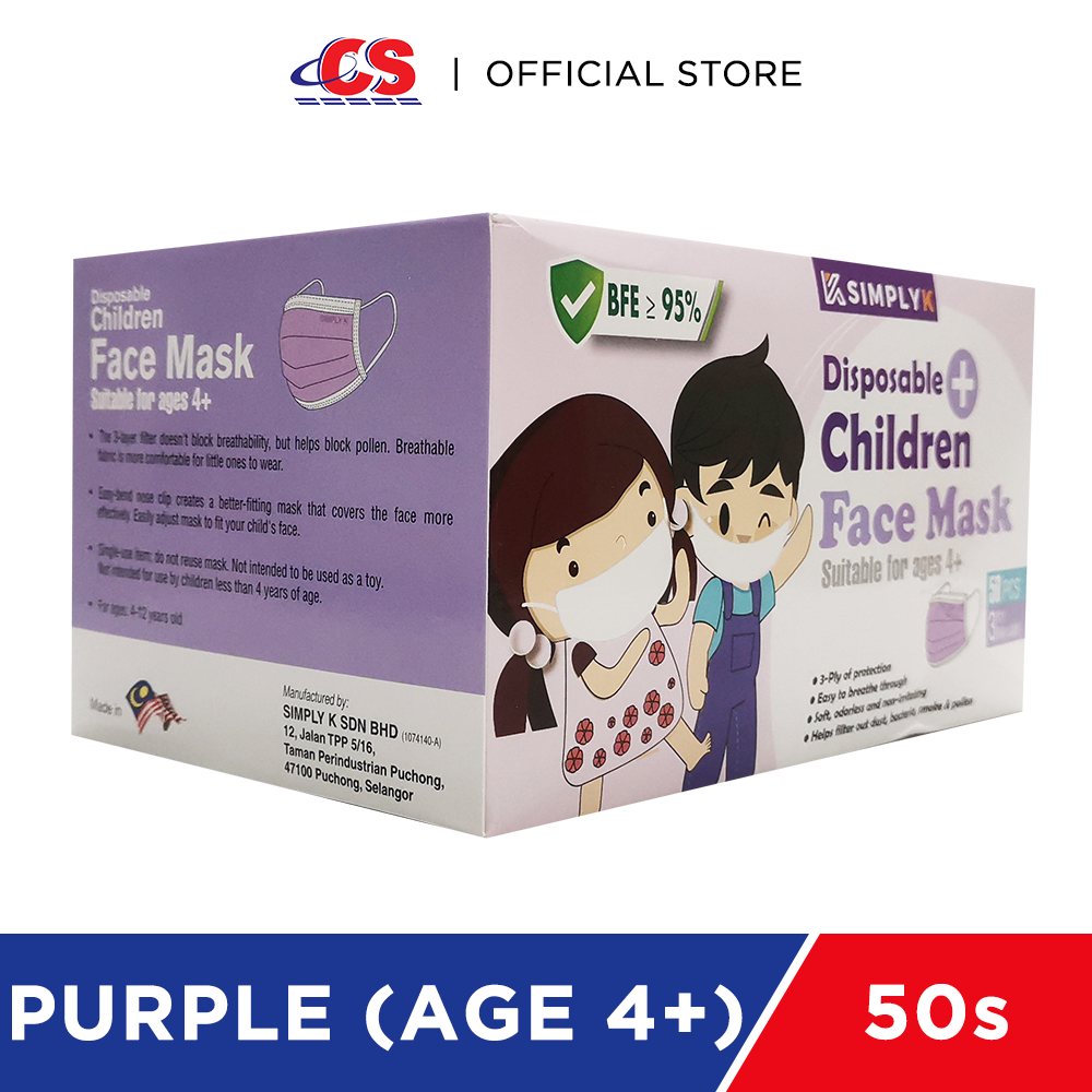 SIMPLY K 3PLY Ear Loop Child Face Mask Purple 50s