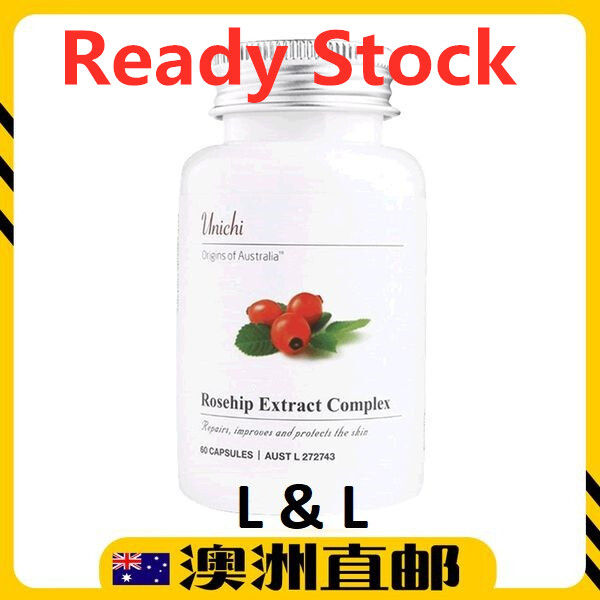 [Ready Stock 05/2023yr] Unichi Rosehip Extract Complex ( 60 Capsules ) (Made In Australia)