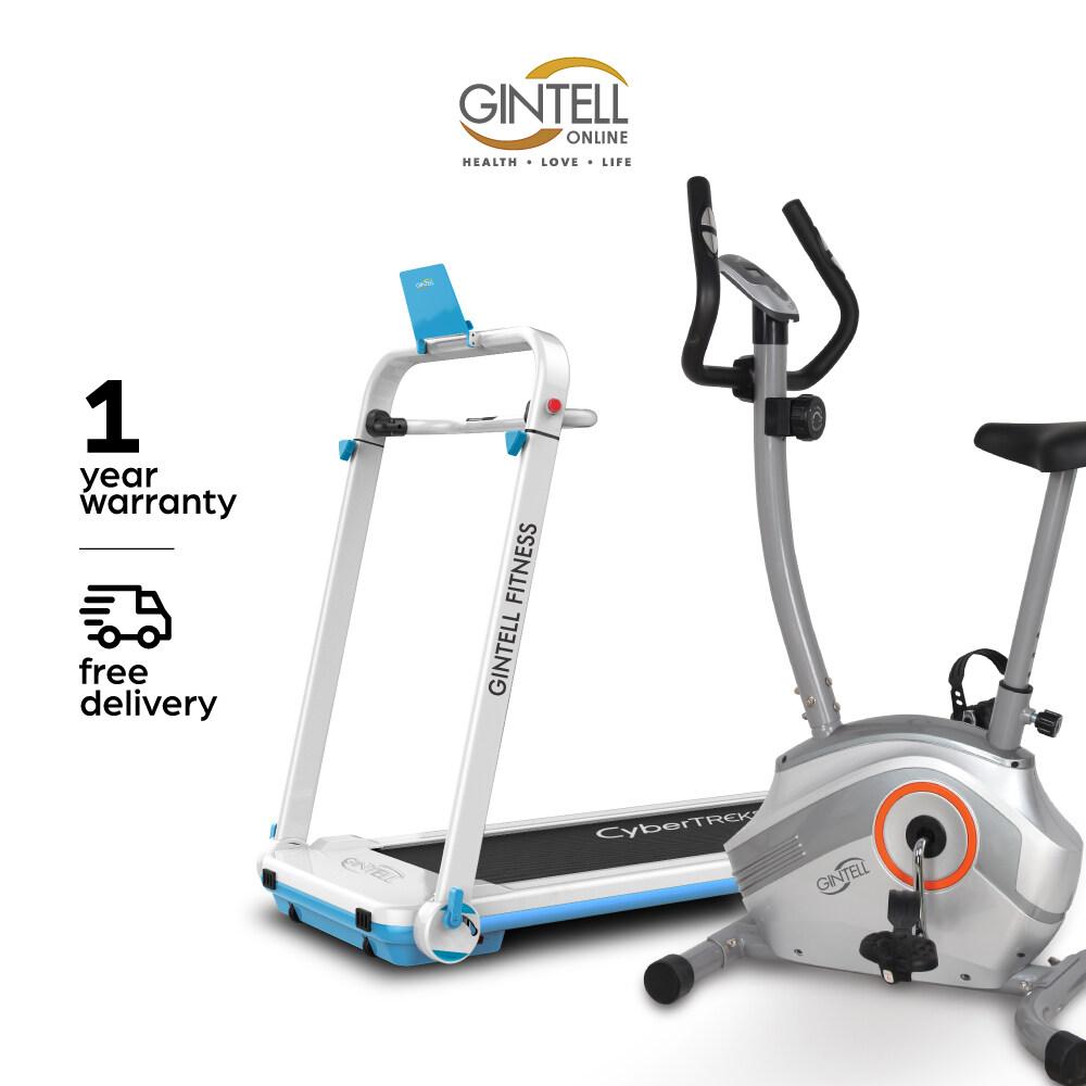 [FREE SHIPPING] GINTELL CyberTREK Sport Treadmill + Aerobike