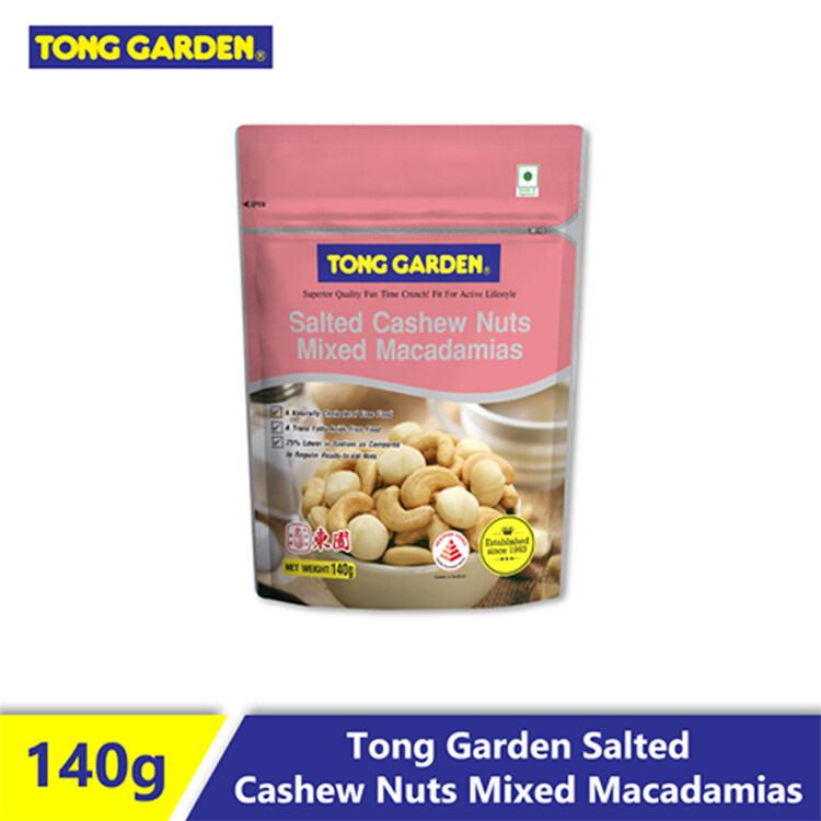 Tong Garden Cashew Nuts Mixed Macadamias Salted 140G