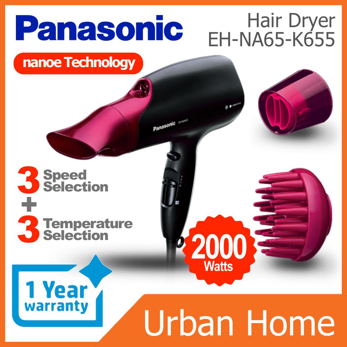 PANASONIC 2000w nanoe Technology Hair Dryer (EH-NA65/EH-NA65-K655/EHNA65)