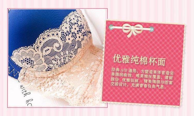 Bolster Store Women Wireless Seamless Lace Lingerie Set ( Bra + Underwear )