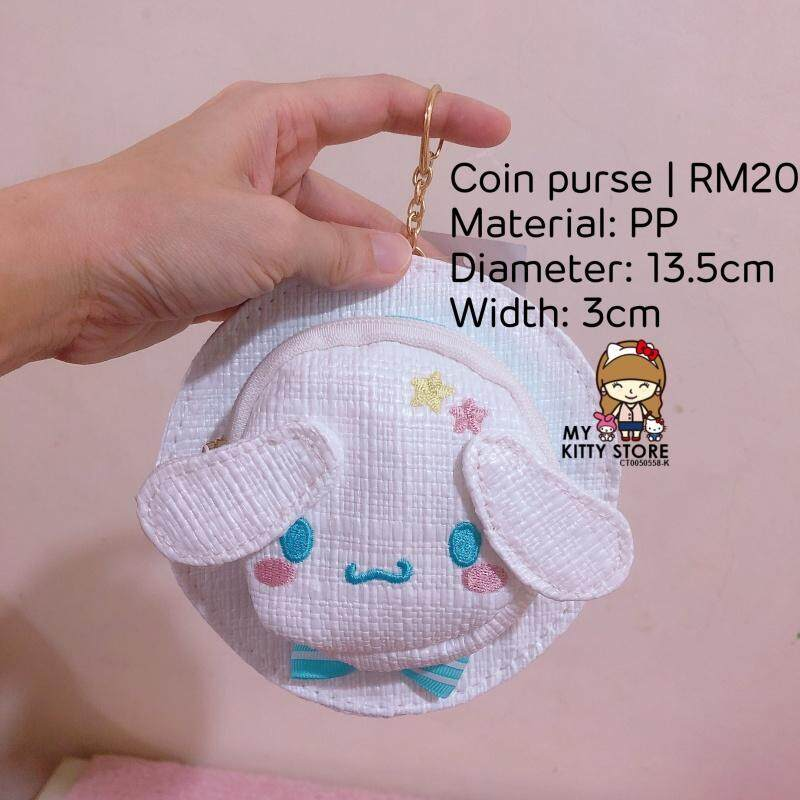 Cartoon Hello Kitty Cinnamoroll Straw Hat Shape Coin Purse