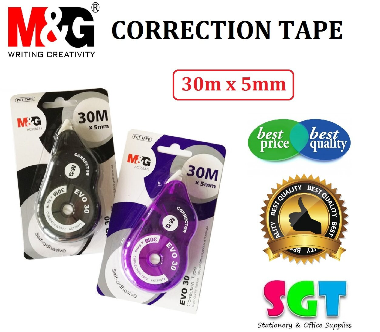M&G evo 30 Correction Tape 30m x 5mm ( 1 PC Only )