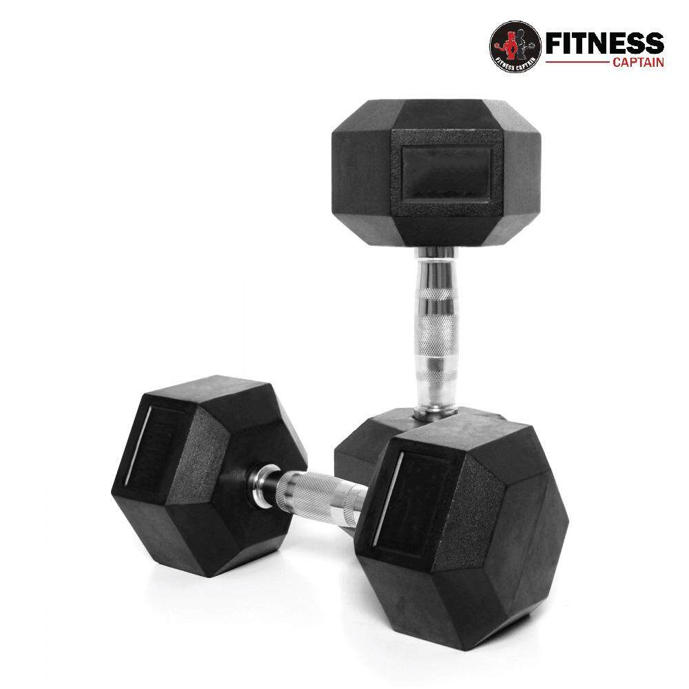 Fitness Gym Rubber-Coated Hexagon Dumbbell 27.5KG ( 2 units )