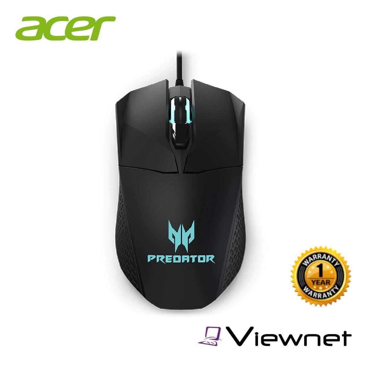 Acer Predator Cestus 300 RGB Gaming Mouse