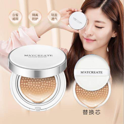 MAYCREATE BODYBUILDING CREATIVE RESEARCH AUTHENTIC AIR CUSHION BB CREAM NUDE MAKEUP CONCEALER POWERFUL LASTING MOISTURIZING OIL CONTROL NATURAL ISOLATION FOUNDATION CC  CREAM