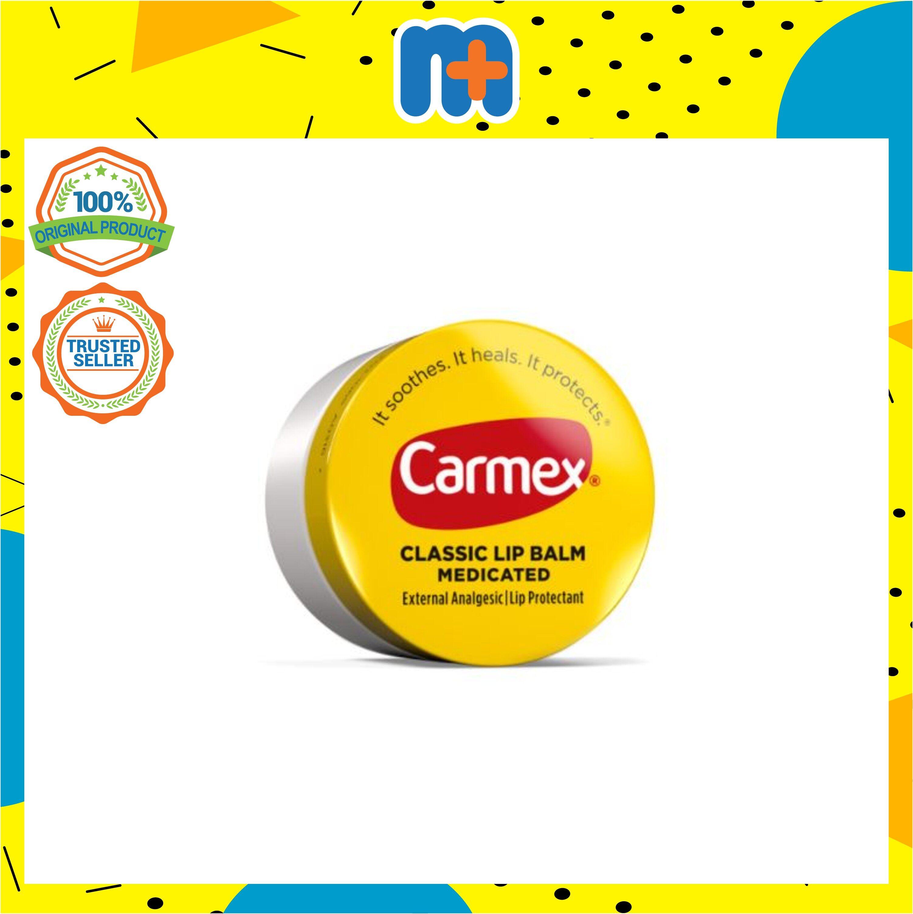 [MPLUS] CARMEX Classic Lip Balm Medicated Jar 7.5g