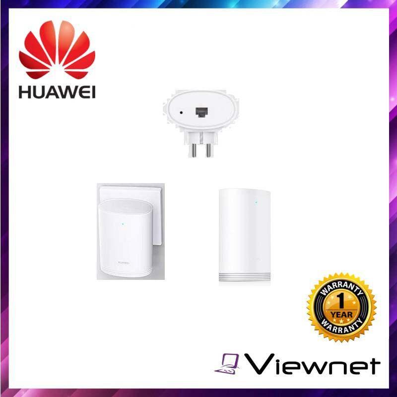 HUAWEI WIFI Q2 PRO - Satellite - Wireless Extender