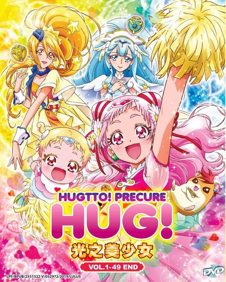 Hugtto! Precure Hug! Vol.1-49 End Anime DVD