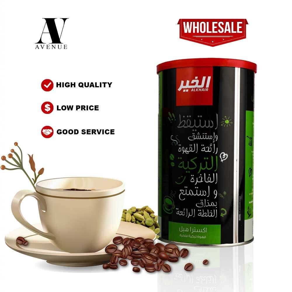 Alkhair Premium Turkish Coffee Extra Cardamom 200g  قهوة الخير التركية زيادة هيل