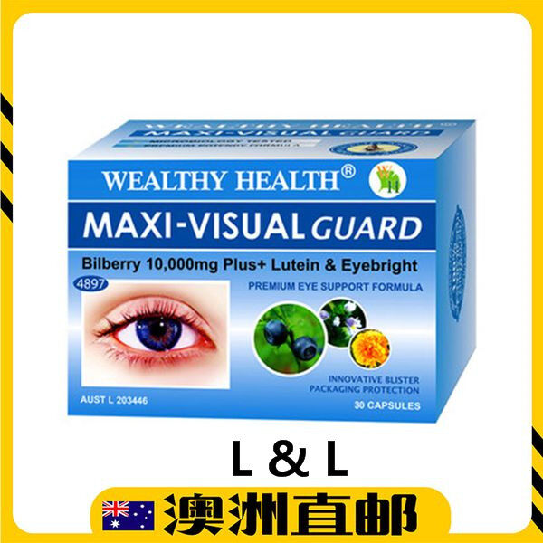 [Pre Order] Wealthy Health Maxi Visual Guard Eye Support 60 Capsules (Made in Australia)