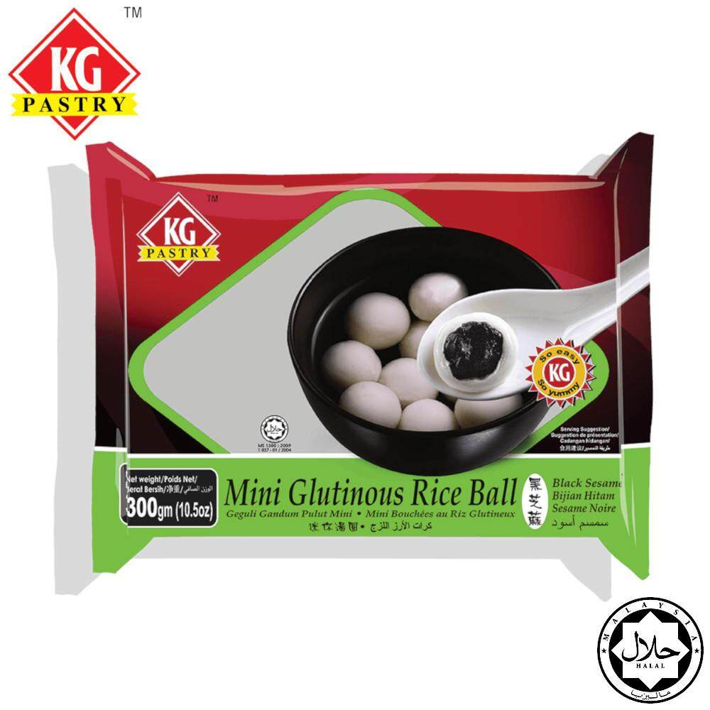 KG PASTRY Black Sesame Mini Tang Yuan (Glutinous Rice Ball) 300g