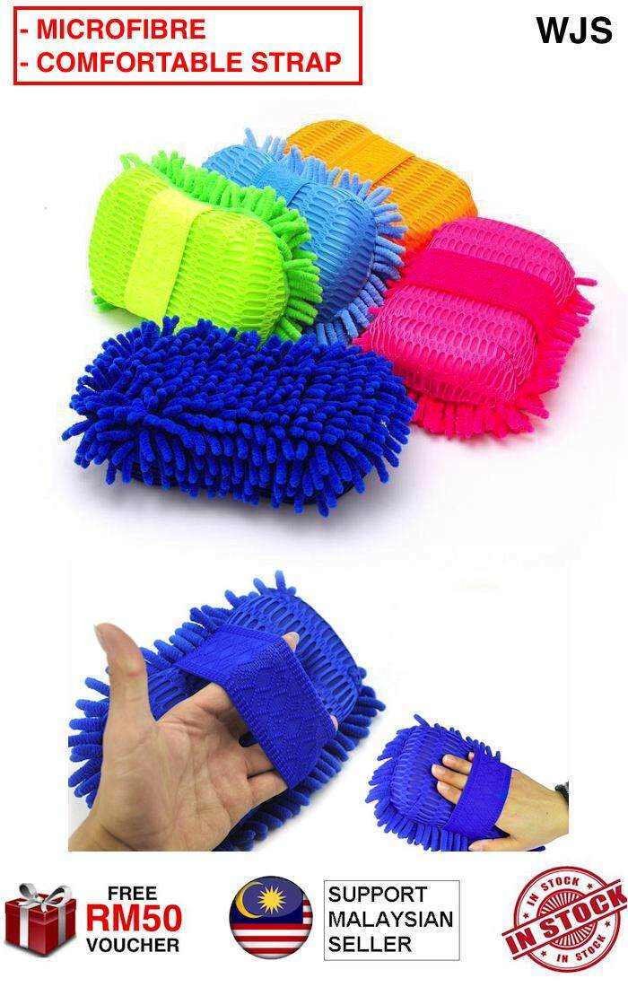 (COMFORTABLE STRAP) WJS Quality Car Wash Cloth Glove with Strap Microfibre Chenille Wash Mitten Cleaning Washing Mitt Glove Microfibre Sponge Cloth Car Washer MULTICOLOR DARK BLUE [FREE RM 50 VOUCHER]