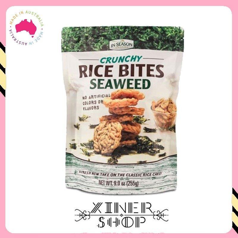 [Pre Order] Australia Costco In Season Snacks Crunchy Seaweed Ricebites ( 255g )(Import from Australia)