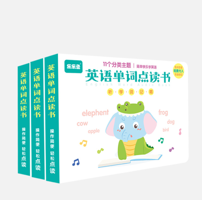 Dual Language Mandarin English learning book Picture Voice Electronic book Sound Learning Chinese English USB Charging Gifts