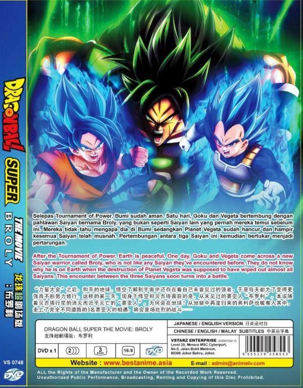 Dragon Ball Super The Movie Broly Anime DVD