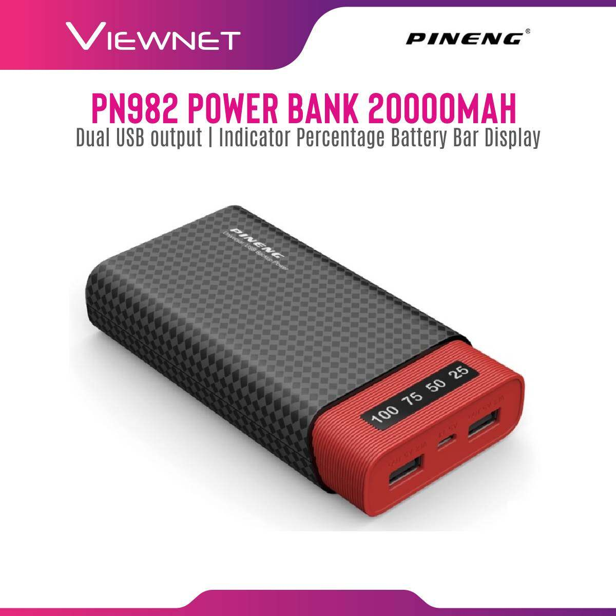 Pineng 20000mAh Power Bank (PN-982), 2-Out 2.1A, Slim and Lightweight, Dual USB Output