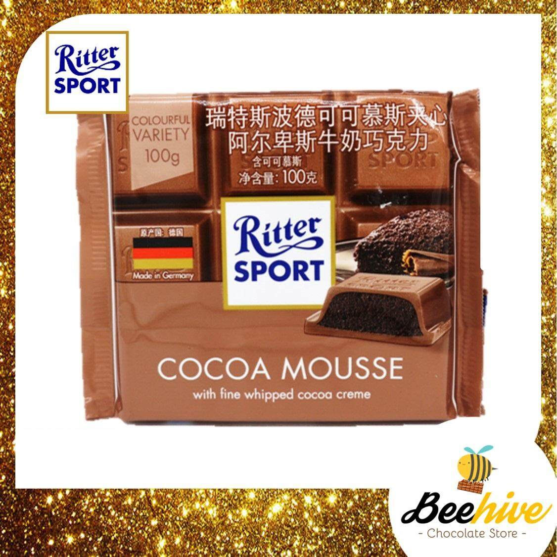 Ritter Sport Cocoa Mousse Chocolate 100g [Ice Cold Packs Included]