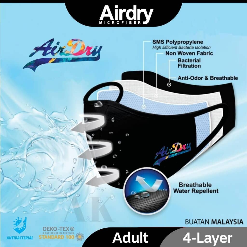 A&K Airshield Special Edition Face Mask
