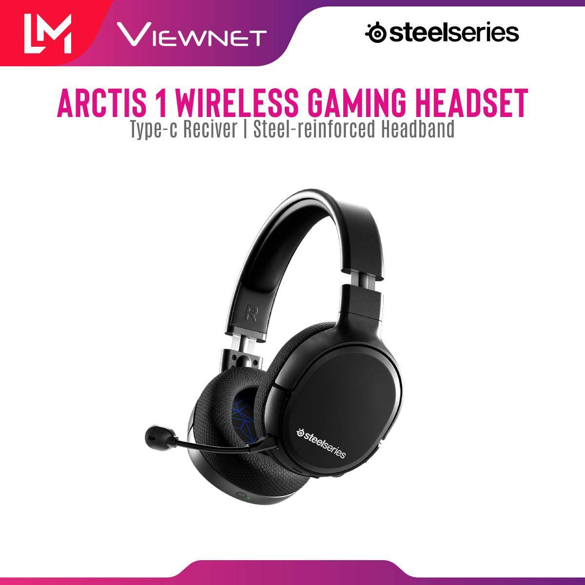 SteelSeries Arctis 1 Wireless for Playstation 5 Gaming Headset (61519)