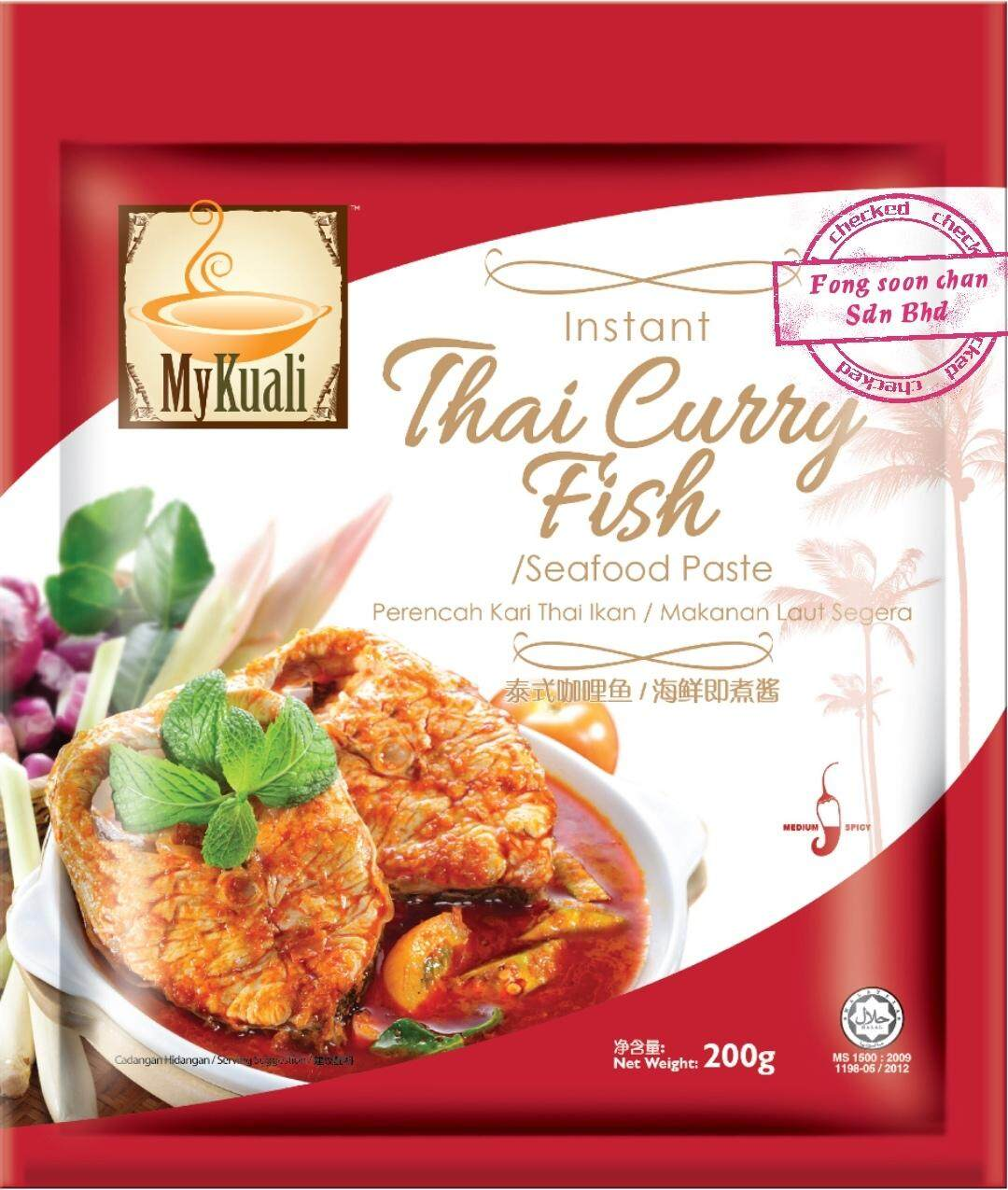 [FSC] Mykuali Instant Thai Curry Fish & Seafood Paste 200gm
