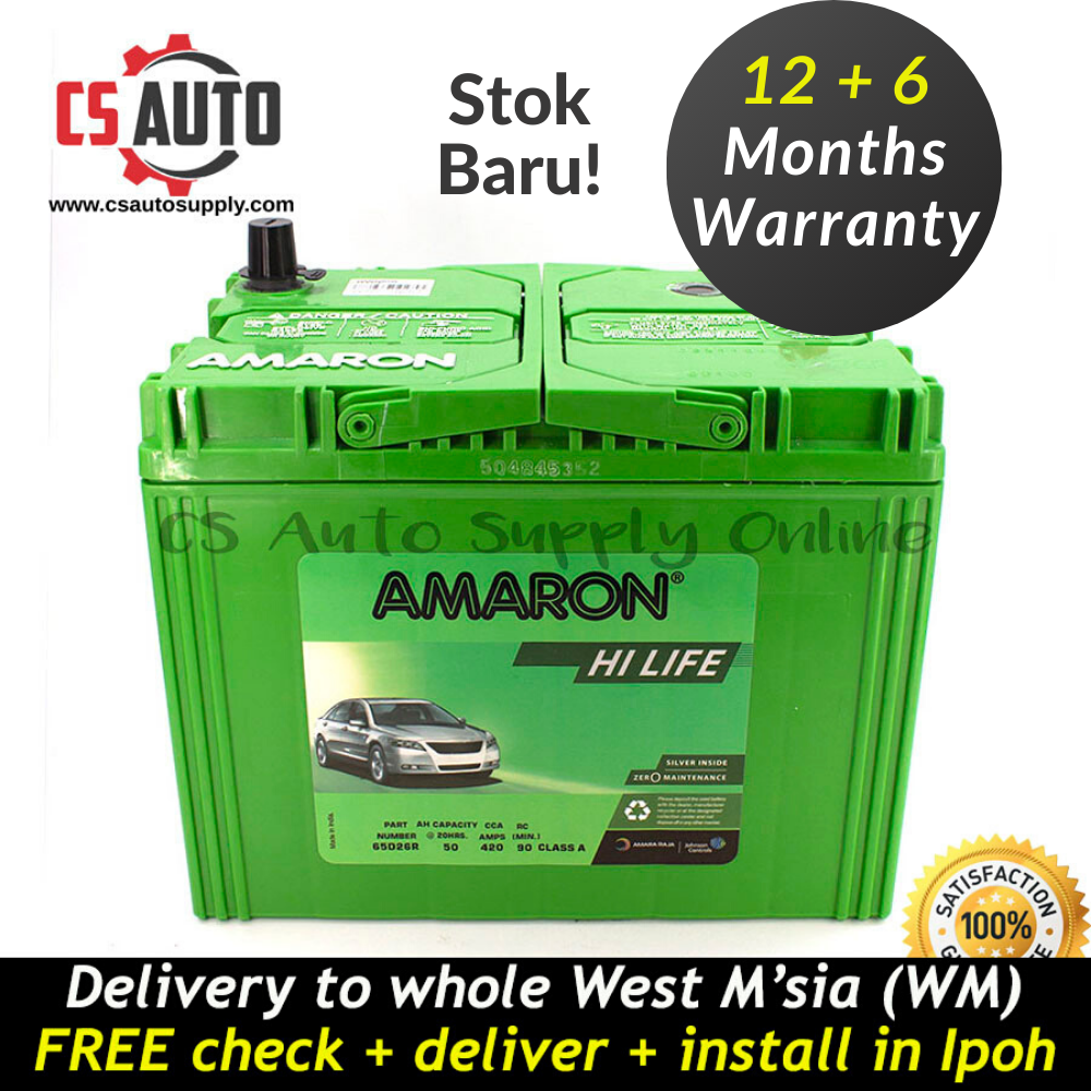 Amaron NS70 NS70R 65D26R Hi Life Battery MF Genuine for Proton Wira, Perdana and Toyota Unser Ipoh