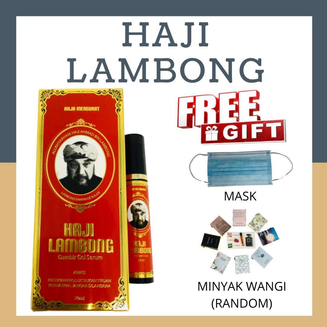 (5) (100% ORIGINAL PRODUCT) HAJI LAMBONG GEL SERUM JOFLIAM