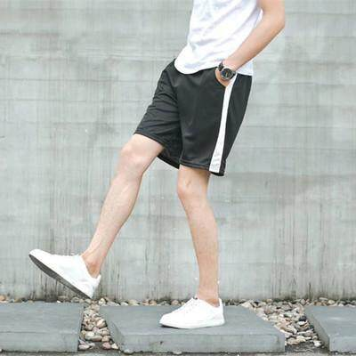 JYS Fashion Korean Style Men Casual Short Pant Collection - 9750 (Pre Order ETA 31/3)