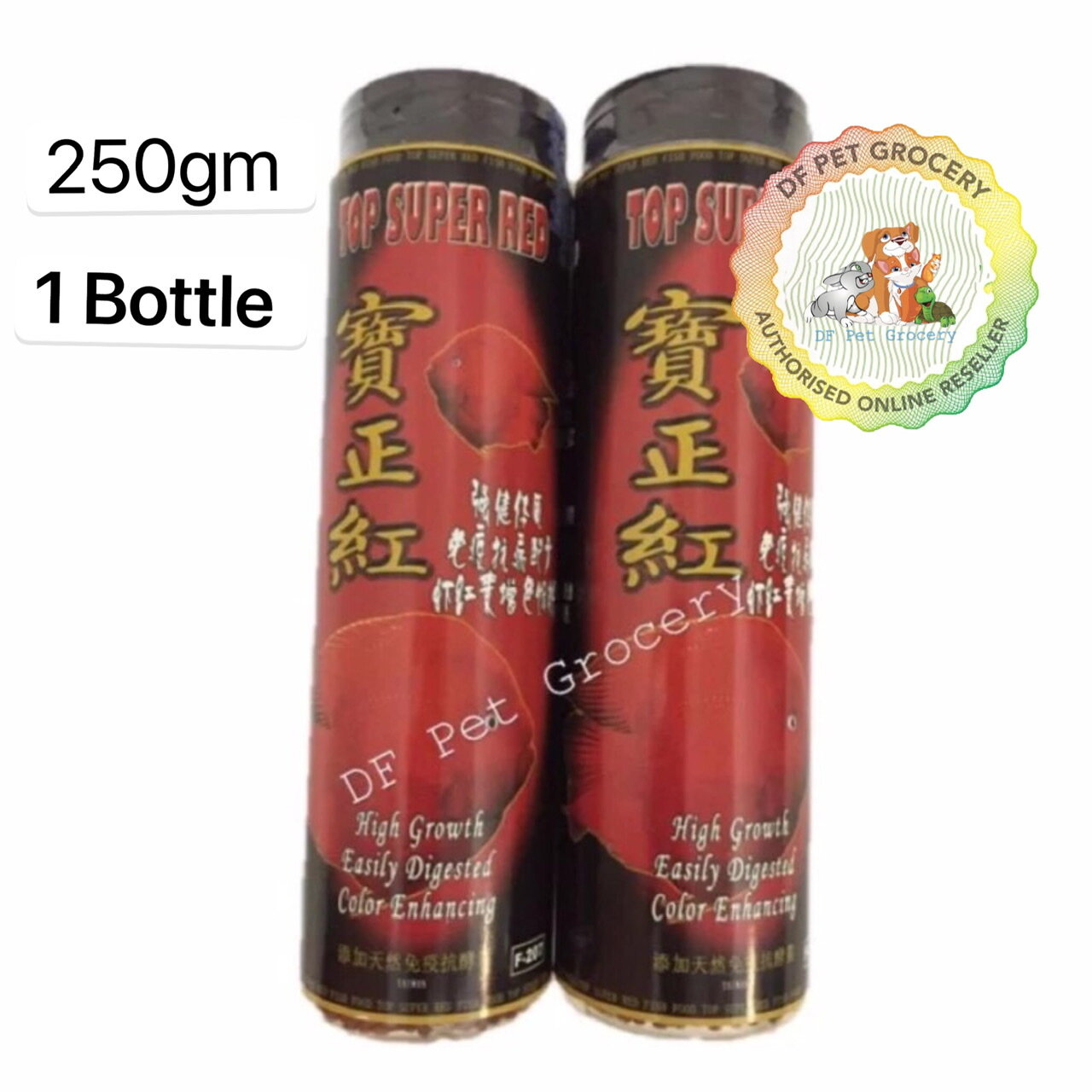 Top Super Red Fish Food  250gm X 1 Bottle - Fish Food