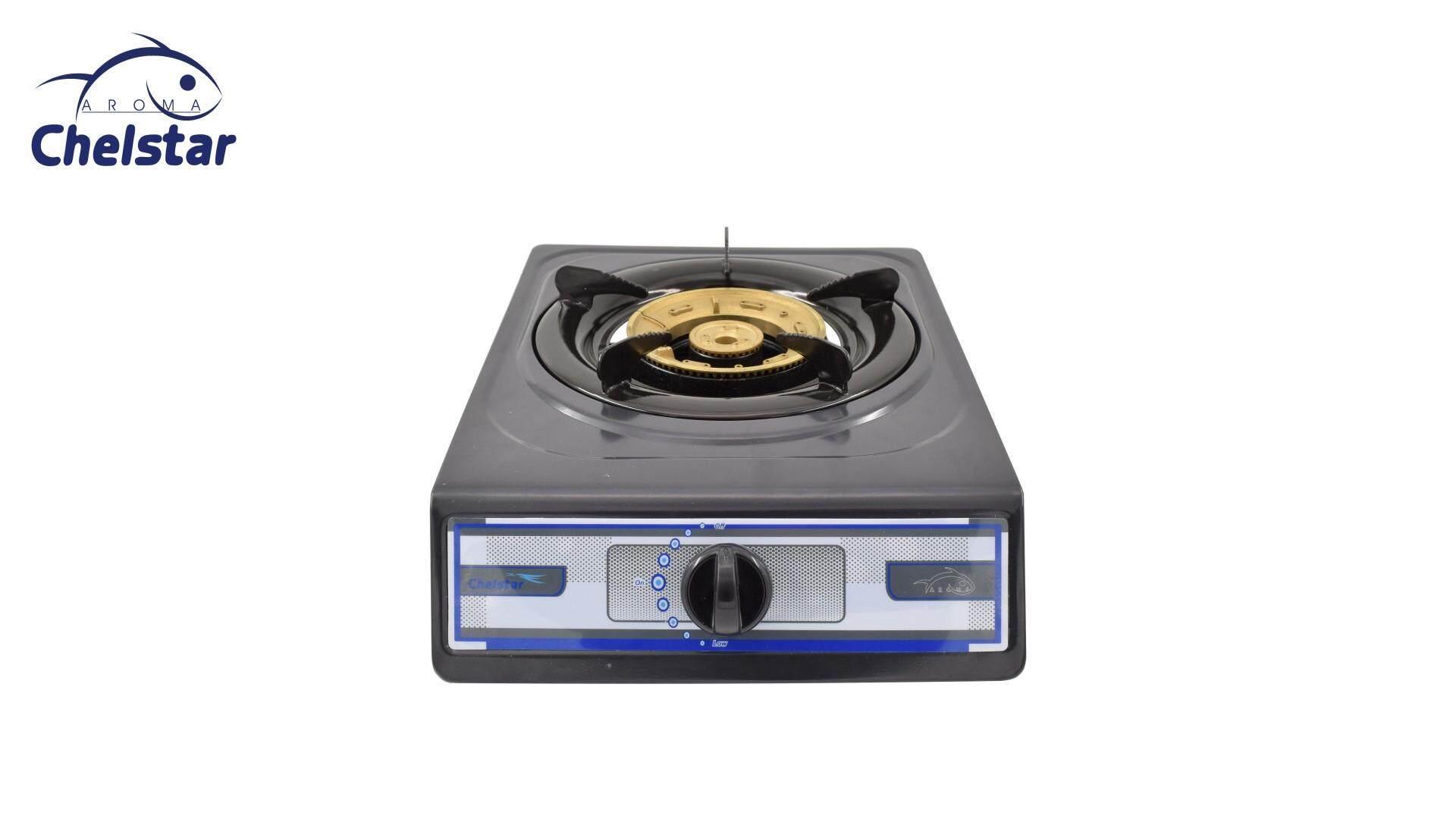 Chelstar Single Burner Table Top Stove / Gas Cooker (SE-12)