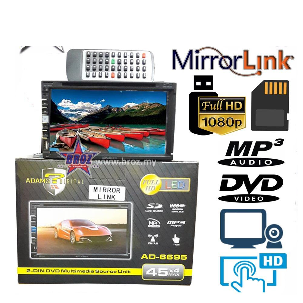 Broz Adams Digital 6.95  Mirror Link HD DVD/MP3/MP4/USB/Bluetooth Double Din Player