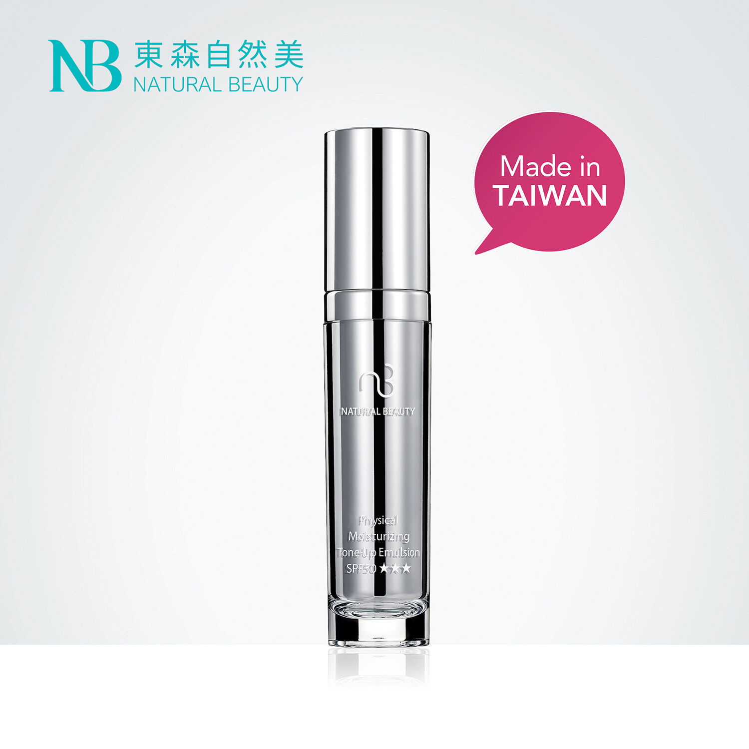 HYDRATING Physical Moiturizing Tone-Up Emulsion SPF50 ★★★ 30ml (Sunscreen / Sunblock) - NATURAL BEAUTY 东森自然美