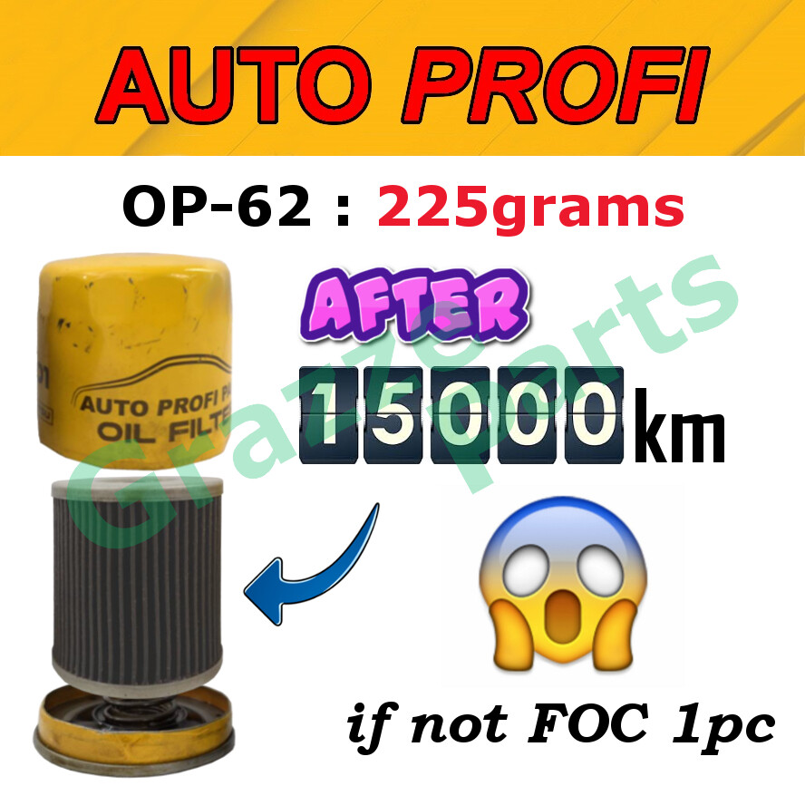 Auto Profi Engine Oil Filter OP-62 for Honda Accord BRV City Civic Type R CRV CRZ CRX Fit Freed HRV Integra Jazz Odyssey Prelude Stream Insight Acura Legend