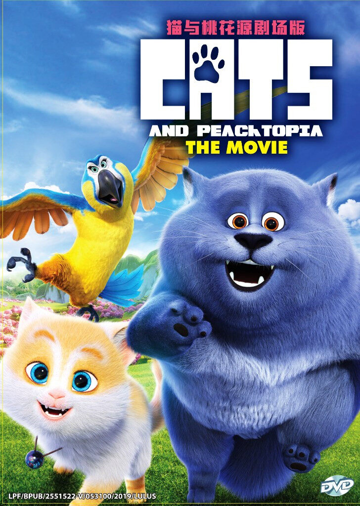 Cats And Peachtopia The Movie /  Cantonese Anime DVD
