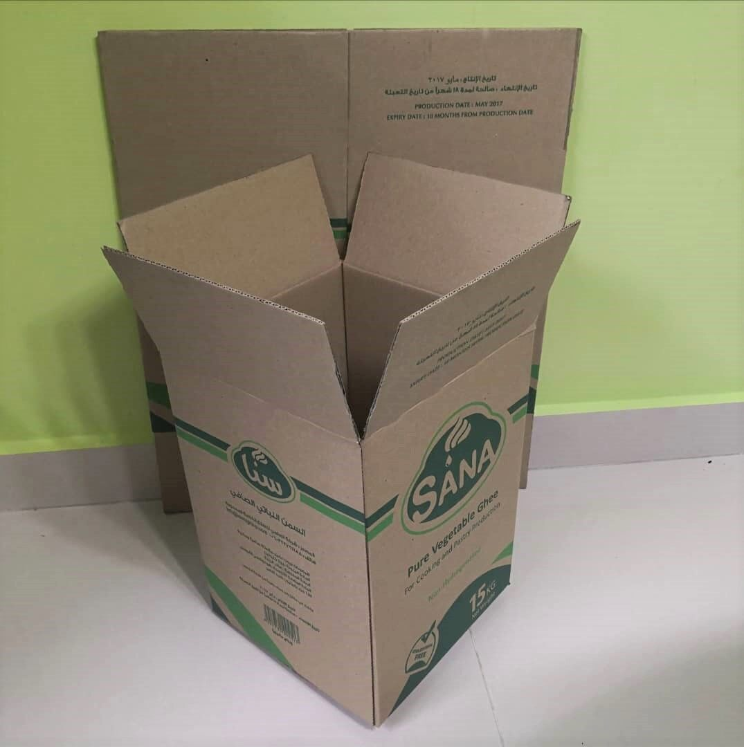 20pcs Printed Carton Boxes (L240 X W240 X H334mm)