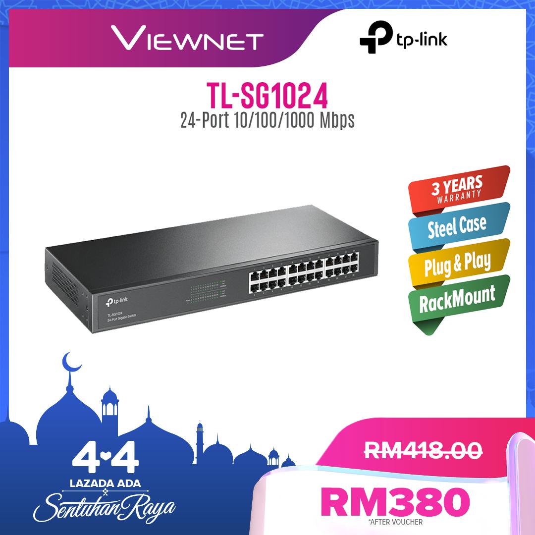 TP-Link GGB 24-Port Switch (TL-SG1024) *RACKMOUNT*