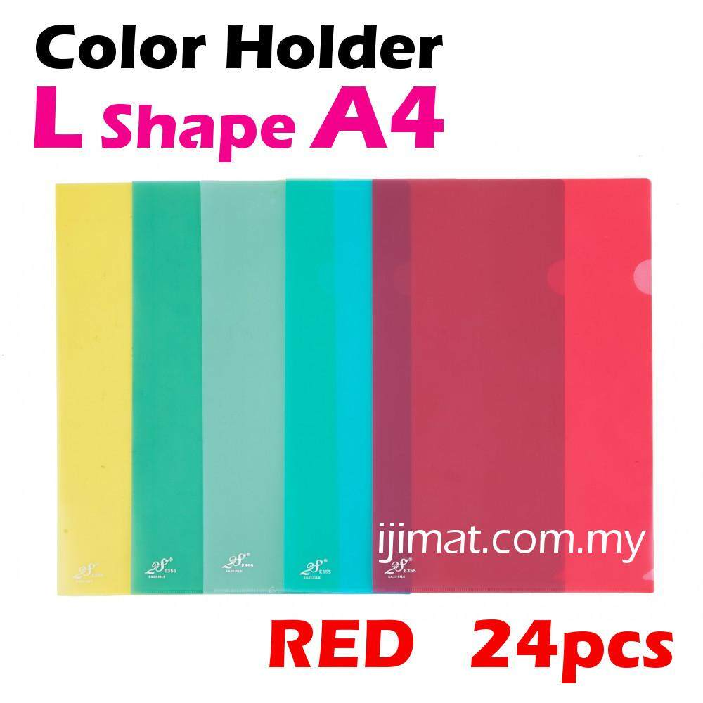 L Shape Colour Folder, Transparent Holder File A4 Size, PP L Shape Document Holder 24pcs Each Pack - I JIMAT YELLOW / GREEN / CLEAR / BLUE / RED / PURPLE / MIX COLOUR
