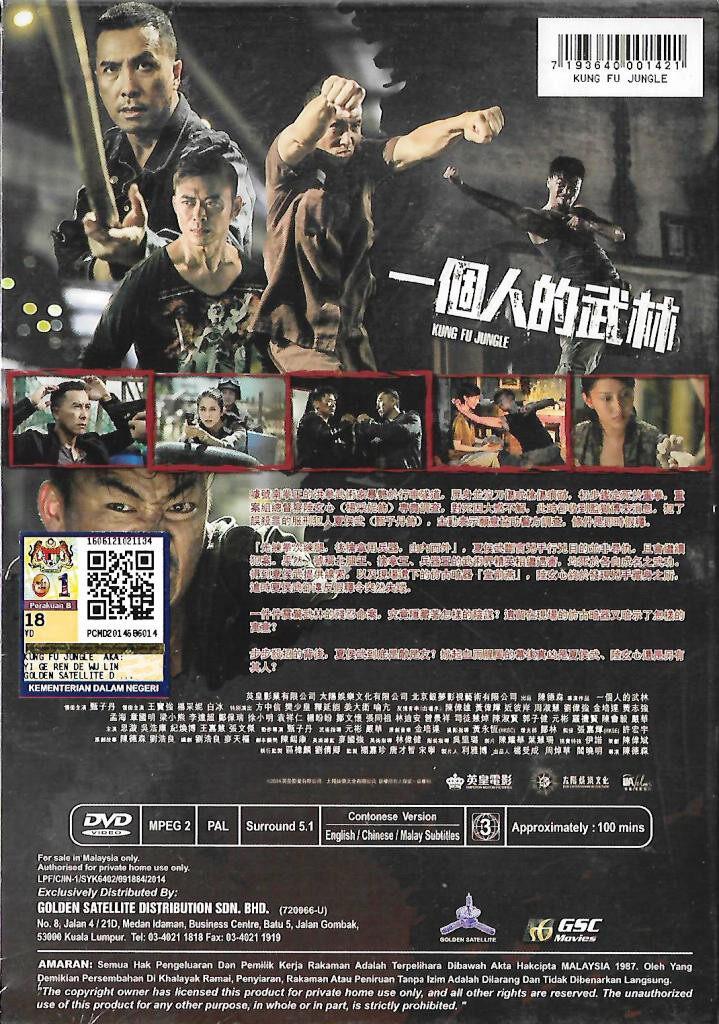 Hong Kong Movie Kung Fu Jungle DVD Donnie Yen