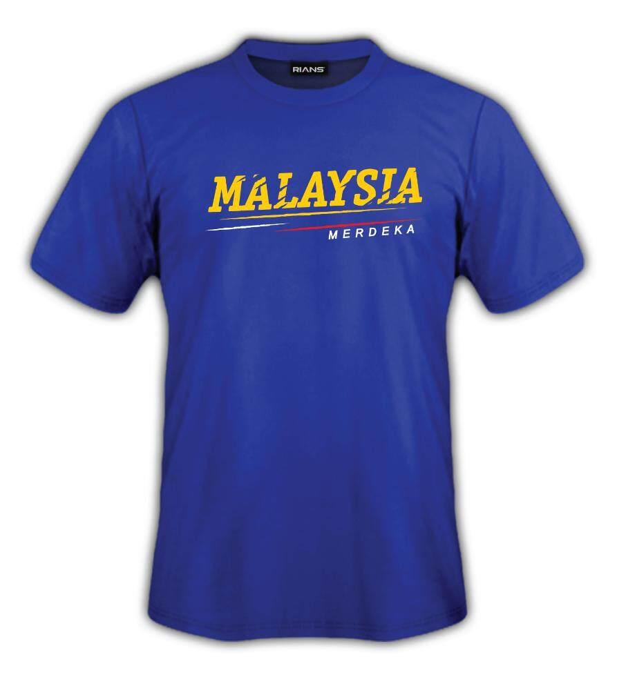 T-Shirt MERDEKA MALAYSIA MERDEKA V2 100% Cotton Baju Tshirt Black White Hitam Putih Bossku