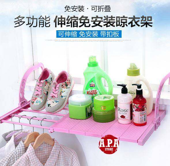 APA (Pink) Foldable Multipurpose Extendable Outdoor/Indoor Folding Balcony Drying Rack Portable Clothes Hanger